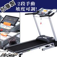 【來福嘉 LifeGear】97870 台灣製智慧電動跑步機