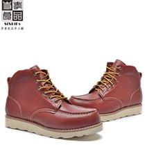 日式木村風格真皮中筒靴