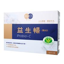 【健字號】益生暢+微酵菌仔卡通錠2罐組