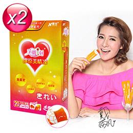 美麗一刻-膠原美睛凍(膠原蛋白+葉黃素)水蜜桃口味 2盒入