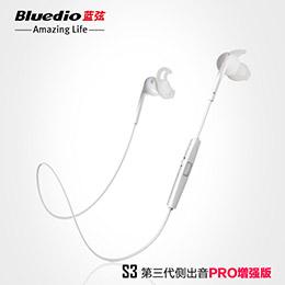 藍牙耳機 Bluedio 藍弦 S3 潮款防汗運動無線藍牙耳機