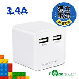 FONESTUFF瘋金剛FW001 3.4A雙USB充電器