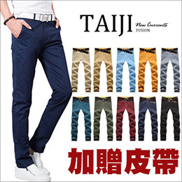 日韓風格‧口袋裝飾鈕扣素面修身休閒工作長褲