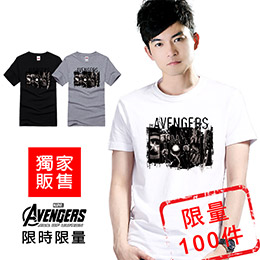 THE AVENGERS T
