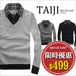 配色格紋領層次假兩件設計針織毛衣