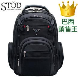 情人節推薦 型男必備電腦背包