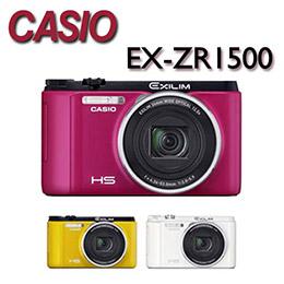 CASIO EX-ZR1500 美肌自拍 數位相機
