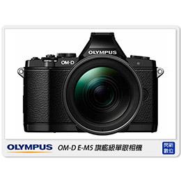 OLYMPUS E-M5雙鏡組12-50/40-150mm