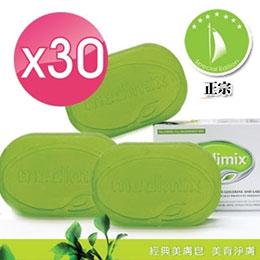 【印度Medimix】綠寶石美肌皂 淺綠