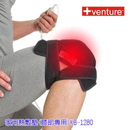 膝蓋保養品-家用膝部熱敷墊KB-1280