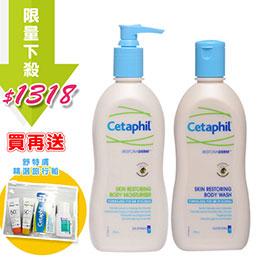 Cetaphil舒特膚 AD異膚敏修護滋養乳液+異膚敏修護潔膚乳 295ml
