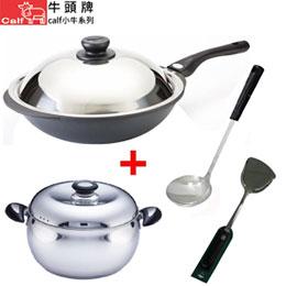牛頭牌炒鍋+湯鍋六件組