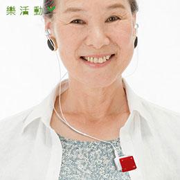 Merry美麗聽輔聽器