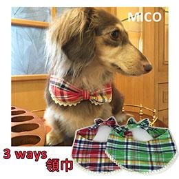 3 Ways 多變格紋領巾