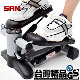 超元氣翹臀踏步機