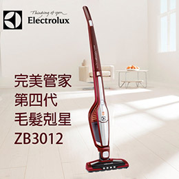 Electrolux ZB3012 第四代無線直立式吸塵器