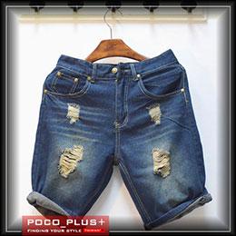 韓版修身口袋短褲