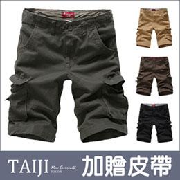 美式休閒短褲