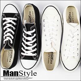 韓版經典百搭低筒帆布鞋