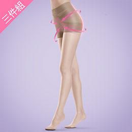 無限迴力塑身絲襪3入組
