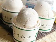 甲仙桶裝芋冰