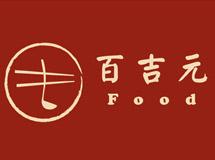 百吉元Food