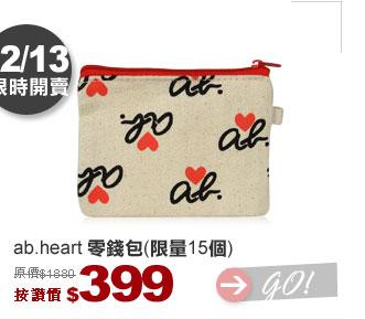 樂天獨家 agnesb超低價入手機會 ab.heart 零錢包