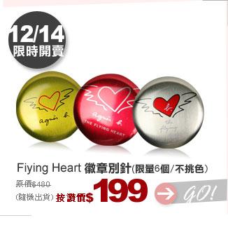樂天獨家 agnesb超低價入手機會 Fiying Heart 徽章別針