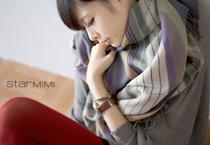 粉彩層次橫條寬版圍巾