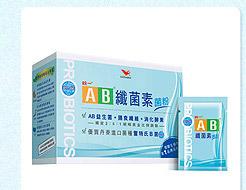 統一AB纖菌素粉