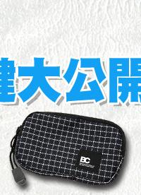 BASE CONTROL日本品牌零錢包