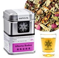 【CUTTY SARK 英式茶館】甜心草莓風味紅茶