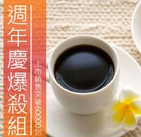 【歐可茶葉】巴黎旅人 袋棒™咖啡