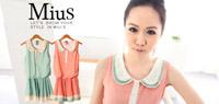Miu'S 雙層領珍珠釦縮腰無袖洋裝