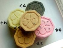 【連珍】八角糕+素方糕