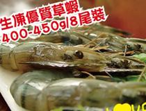 【海撰嚴選】小資精華烤肉組