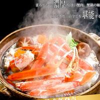 帝王海鮮鍋