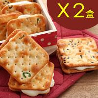 牛軋餅-原味/蔥/芝麻