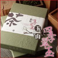 【鮮泡茶】四季翠玉