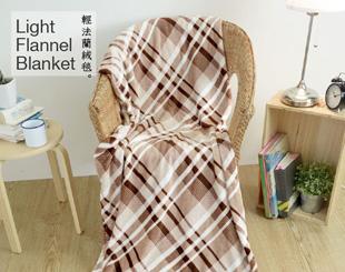 舒服!!超大輕柔法蘭絨毯 (150×200cm)