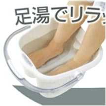 INOMATA日本製泡腳桶13L