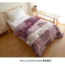 冬天親肌膚溫暖觸感,可當毯子也是被套喔!