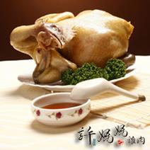 景美許媽媽雞肉-香甜鹹水雞 (全雞)1300g+-10g/隻