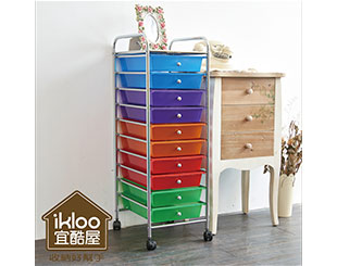 可移式十層漾彩款抽屜收納箱/收納盒