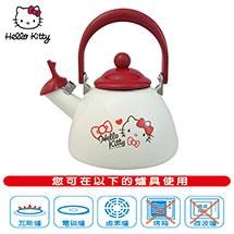 Hello Kitty琺瑯琴音壺
