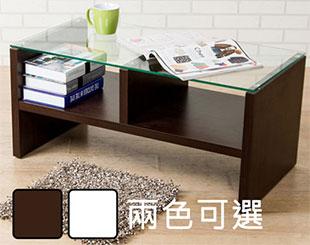 日式艾菲8mm強化玻璃茶几桌