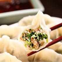 【曾水餃】韭菜盒水餃 (25顆入)