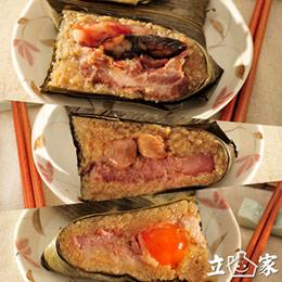 南門立家★蛋黃+干鮑+臘味5入組