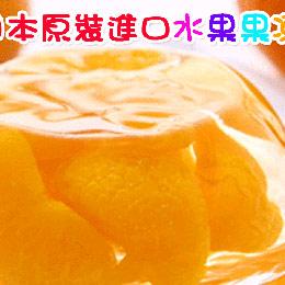 日本來的! 真水果果凍96入★★★★一入下殺50