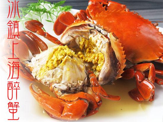 【芳雄鮮饌】冰鎮上海醉蟹,每一口處女蟳都吃得到紹興淡淡的酒香味。